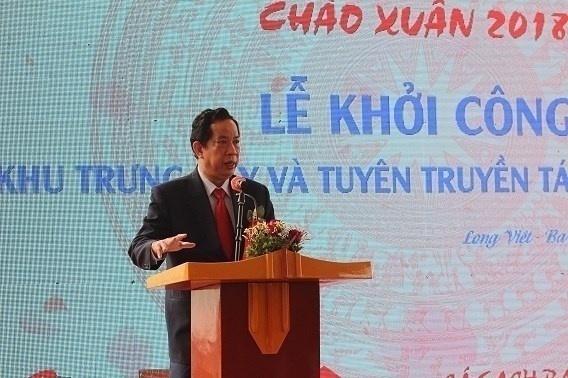 Nguyễn Thuần Phong