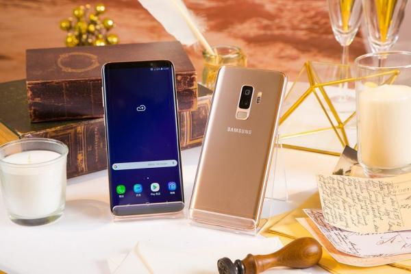 Samsung, Samsung Galaxy S9+, phiên bản hoàng kim