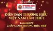 Trailer Diễn đàn Thương hiệu Việt Nam lần thứ nhất