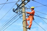Thanh tra Chính phủ kiểm tra việc điều chỉnh giá điện