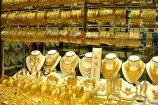 Giá vàng ngày 15/11 quay đầu tăng mạnh