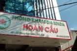 Phòng khám Hoàn Cầu bị Thanh tra Sở Y tế TP.HCM phạt gần 200 triệu đồng