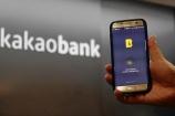 Hàn Quốc sắp có ngân hàng chỉ hoạt động trên Internet