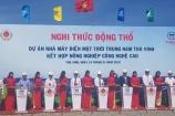 Trà Vinh: Khởi công dự án Nhà máy điện mặt trời 3.500 tỷ đồng