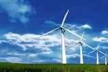 Công ty Phong điện Tây Nguyên xin bổ sung vào quy hoạch 02 nhà máy điện gió