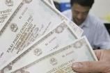 Đấu thầu trái phiếu Chính phủ, huy động thành công 2.400 tỷ đồng