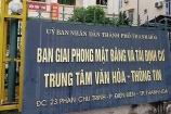 Phó giám đốc Ban GPMB và tái định cư TP.Thanh Hóa bị bắt tạm giam