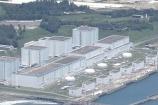 Nhật Bản phá dỡ 4 lò phản ứng ở nhà máy Fukushima số 2