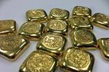 Giá vàng hôm nay 19/8: Giới phân tích lạc quan vàng có thể tăng mạnh