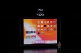 iPad 10.2 inch sắp ra mắt với giá 329 USD