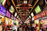 """Thỏa sức khám phá những khu chợ đêm """"không ngủ"""" ở Đài Loan"""
