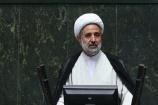 Iran xác nhận thêm một quan chức Quốc hội nhiễm virus corona