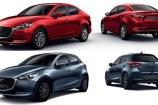 Ra mắt tại Malaysia, Mazda 2 có giá từ 573 triệu đồng
