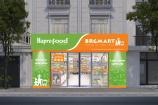 Hà Nội: Tập đoàn BRG mở thêm 10 cửa hàng Hapro Food phục vụ hàng thiết yếu