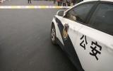 Ô tô lao vào đám đông ở Trung Quốc khiến 6 người chết, cảnh sát bắn hạ tài xế