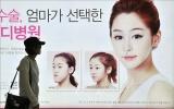 Hàn Quốc đặt mục tiêu xuất khẩu mỹ phẩm thứ 3 thế giới