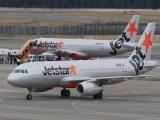 Ai chịu trách nhiệm trước khoản thua lỗ nghìn tỷ tại Jetstar Pacific?