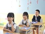 Bộ GD&ĐT: Học sinh đi học trở lại nếu tỉnh, thành phố đó không có dịch Covid-19