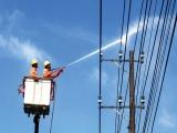 Đảm bảo điện trong dịp Tết nguyên đán Kỷ Hợi 2019