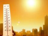 Dự báo thời tiết ngày 9/7: Bắc Bộ và Trung Bộ nắng nóng đặc biệt gay gắt
