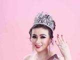 Hoa hậu - Doanh nhân Nguyễn Thị Diệu Thúy trở về tri ân tại quê hương Vĩnh Phúc