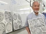 Giải Nobel Y học 2016 xướng danh nhà khoa học 71 tuổi đến từ Nhật Bản