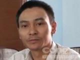 Vụ cướp 1,3 tỷ giữa ban ngày ở Phú Yên: Đã bắt được đối tượng bỏ trốn