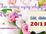 Những lời chúc ý nghĩa đến thầy, cô nhân Ngày Nhà giáo Việt Nam 20/11