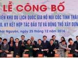Thái Nguyên: Công bố quy hoạch phát triển Khu du lịch quốc gia hồ Núi Cốc