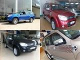 Những mẫu xe Ford giảm giá mạnh vào dịp nghỉ lễ 30/4 - 1/5