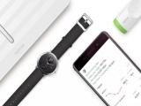 Nokia ra mắt 2 thiết bị chăm sóc sức khỏe công nghệ cao