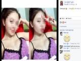 TPHCM: Cô gái 22 tuổi tử vong vì nâng ngực khi đang mang thai?