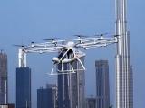 Dubai thử nghiệm thành công taxi bay không người lái