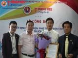 Bổ nhiệm nhà báo Hoàng Minh Thành làm Phó Tổng biên tập Tạp chí điện tử Thương hiệu và pháp luật