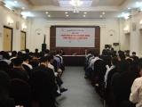 Thành lập Hội Hướng dẫn viên du lịch Việt Nam
