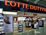 Lotte mở cửa hàng miễn thuế thứ hai tại Cam Ranh, Khánh Hòa