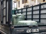 Bắt giữ khoảng 1 tấn sụn gân gà bẩn trên đường vào Đà Nẵng tiêu thụ