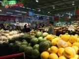 Xuất khẩu rau quả 11 tháng ước đạt 3,16 tỷ USD