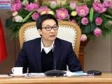 Phó Thủ tướng Vũ Đức Đam chủ trì cuộc họp Ủy ban quốc gia về người cao tuổi