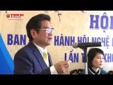 Hội nghị tổng kết năm 2017 của Hội Nghệ nhân và Thương hiệu Việt Nam
