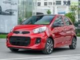 Từ 290 triệu đồng, có thể mua Kia Morning 2018 tại Việt Nam