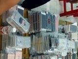 Quảng Ninh: Bắt lô iPhone, iPad trị giá 1,8 tỷ đồng