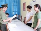 Vụ gian lận điểm thi tại Sơn La: Khởi tố Phó phòng Khảo thí