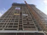 Ngân hàng siết nợ toà nhà cao thứ 3 tại Hà Nội