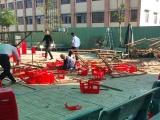 TP.HCM: Sập giàn giáo khi đang kỷ niệm 20/11, hàng chục học sinh bị thương