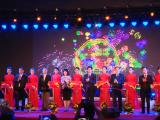 Hơn 200 doanh nghiệp tham gia Hội chợ 'Đặc sản vùng miền Việt Nam' 2018