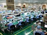 Việt Nam thu hút hơn 30,8 tỷ USD vốn FDI trong 11 tháng