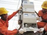 Năm 2017: EVN lãi gần 2.800 tỷ đồng từ sản xuất, kinh doanh điện