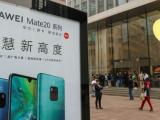 Đối tác của Huawei phạt tiền các nhân viên mua iPhone