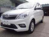 Ô tô Trung Quốc 7 chỗ ngồi giá chỉ 240 triệu đồng tại Việt Nam